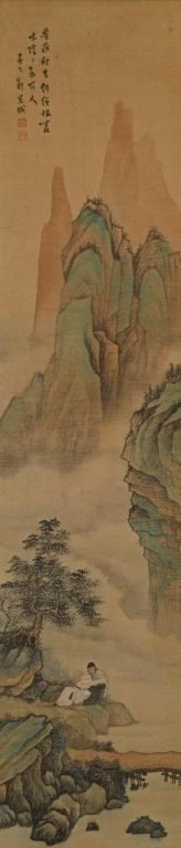 Liu ZiJiu ; Chinese Scroll Painting
