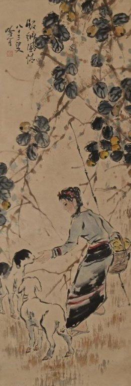 Song YINKE ; Chinese Scroll Painting