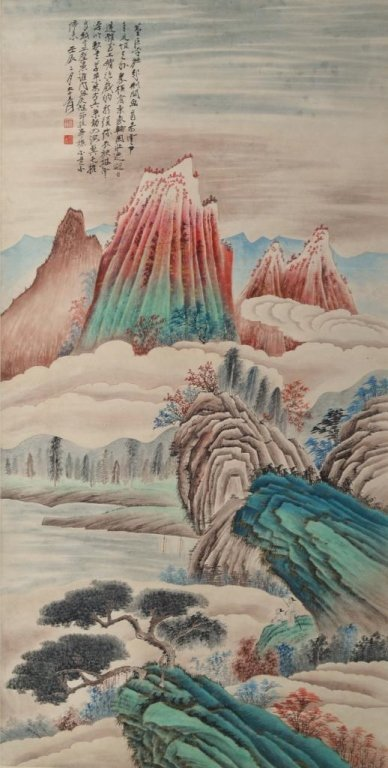 Zhang Daqian ; Chinese antique water color scroll