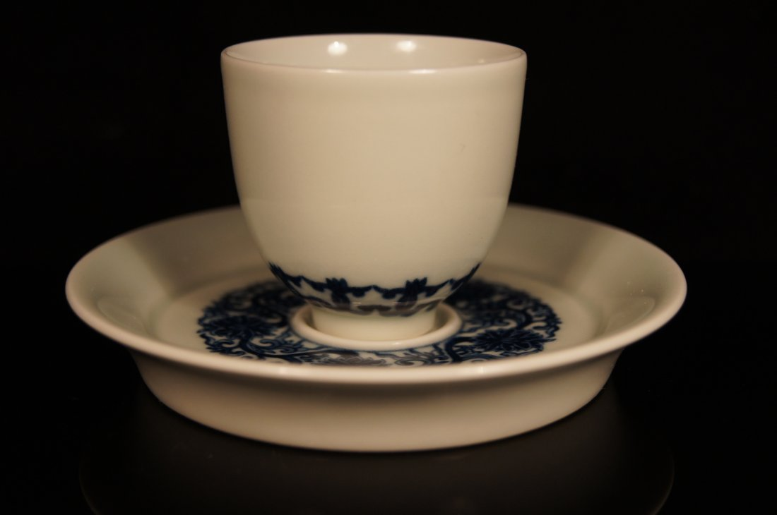 Chinese Kangxi period wine cup and plate