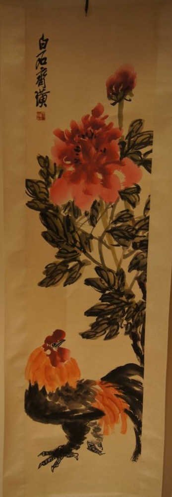 Qi Baishi ; Chinese antique water color scroll