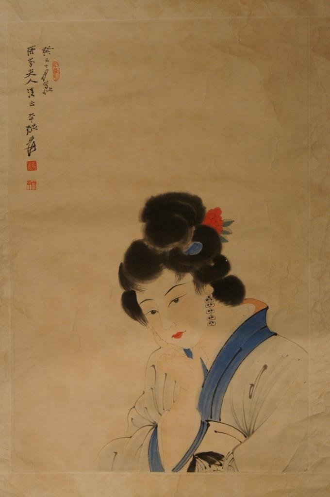 Zhang DaQian ; Chinese antique water color