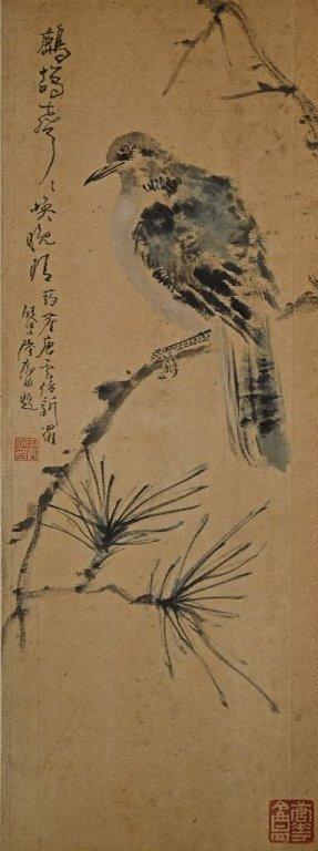 Lu Yifei ; Chinese Scroll Painting