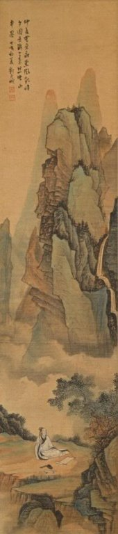 Liu ZiJiu ;  Chinese Scroll Painting
