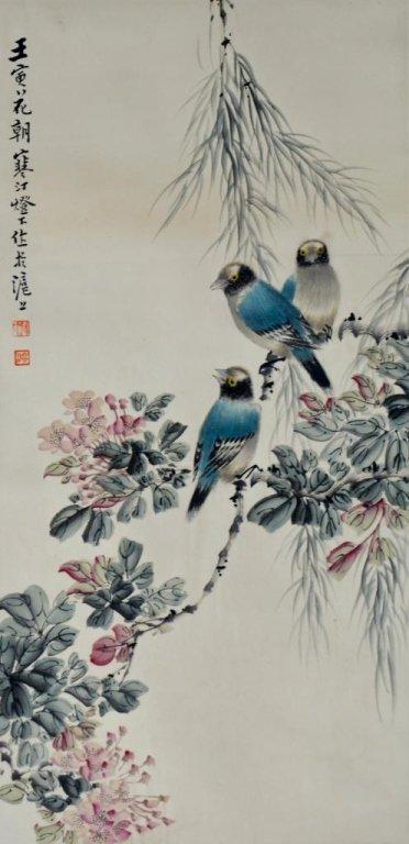 Jiang HanDing ; Chinese Scroll Painting