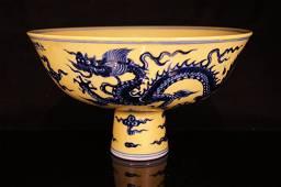 Chinese antique long foot porcelain bowl