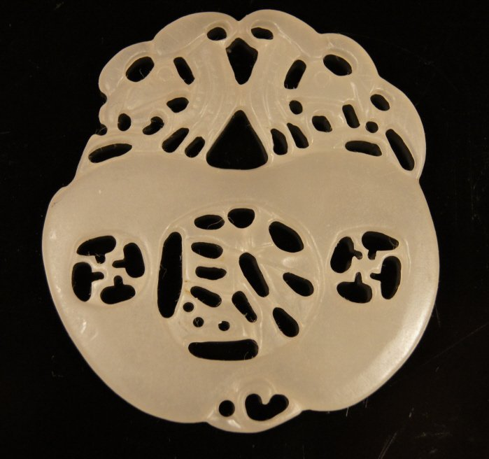 Chinese antique white jade open carved pendant