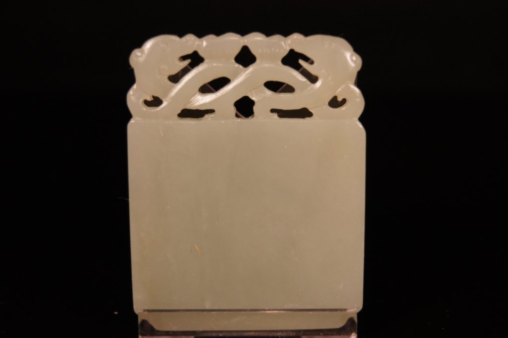 Chinese antique white jade carved pendant