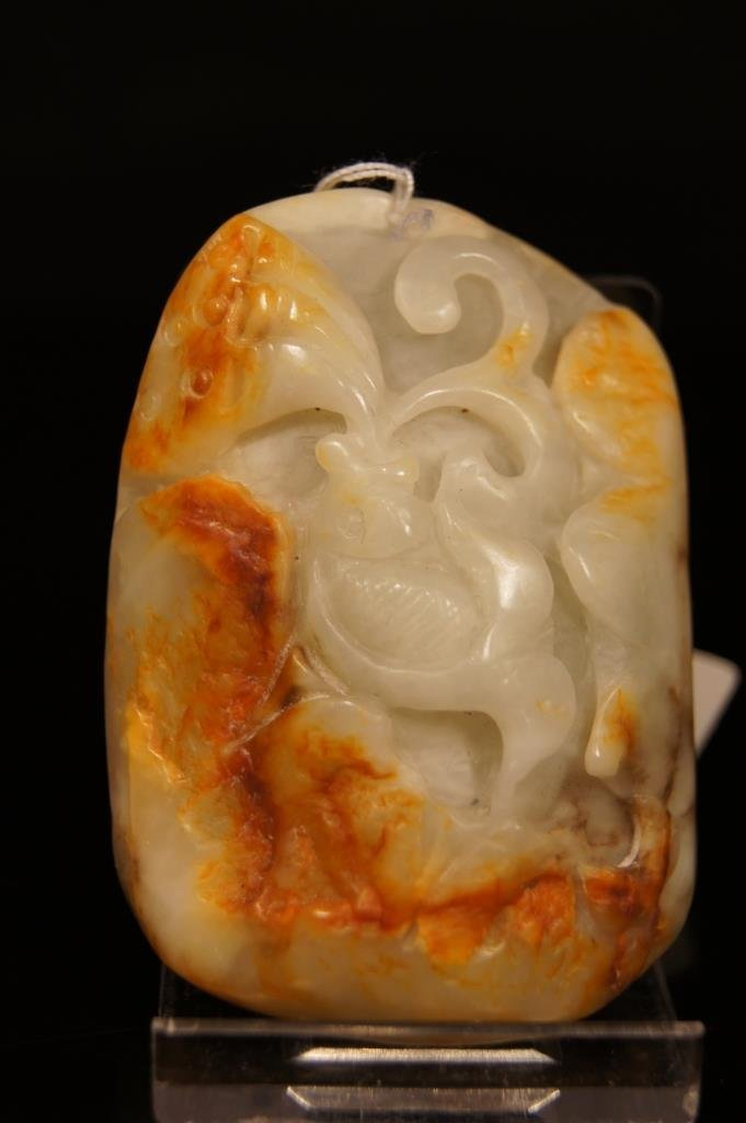 Chinese antique white jade pebble pendant