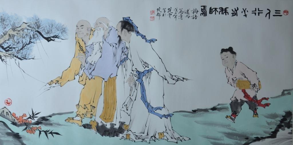 Fan Zeng ; Chinese Scroll Painting