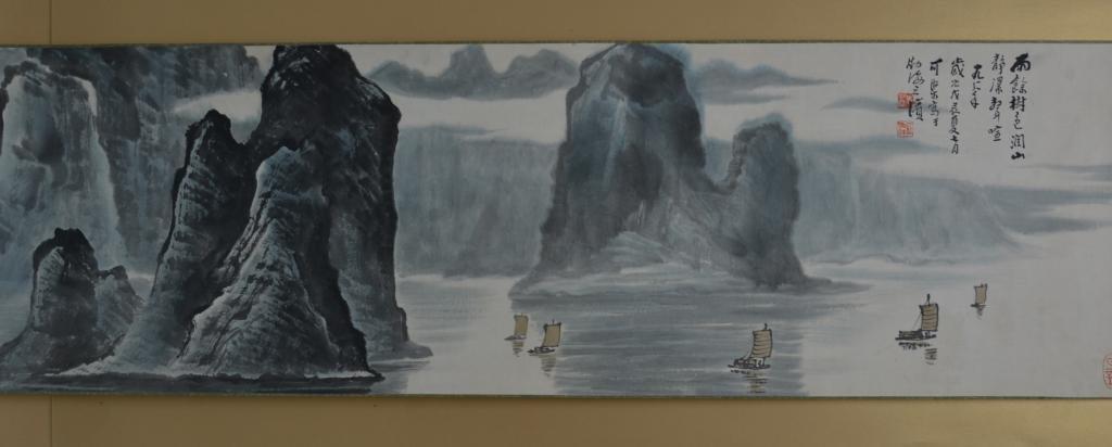 Shi Lu ; Chinese Scroll Painting
