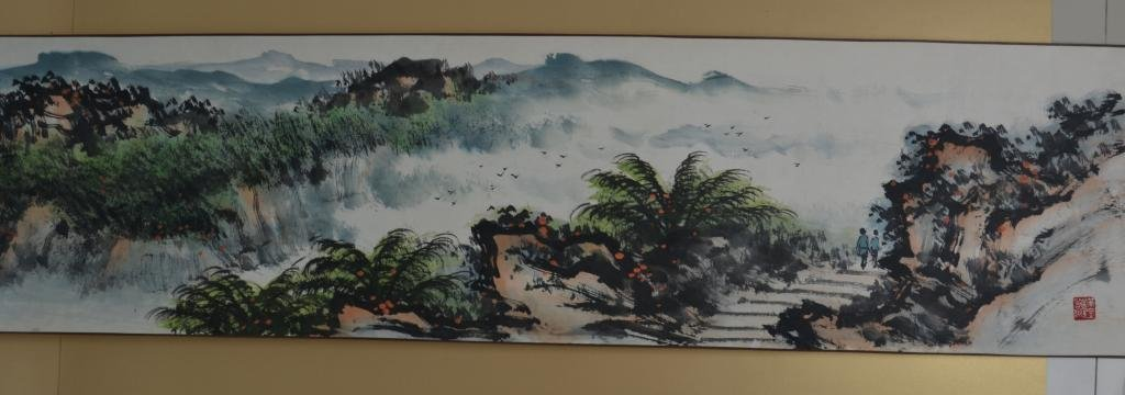 Guan Shanyue ; Chinese Scroll Painting