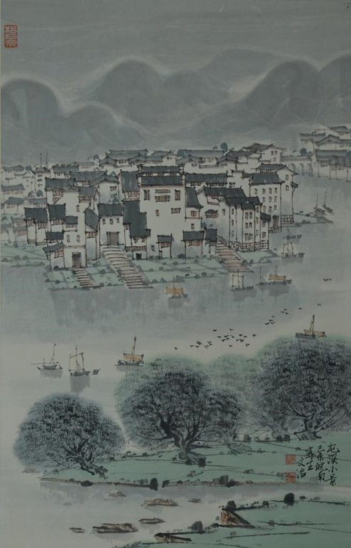 Song Wenzhi ; Chinese Scroll Painting