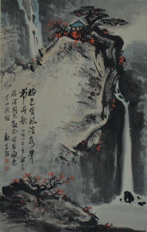 Wei Zixi ; Chinese Scroll Painting