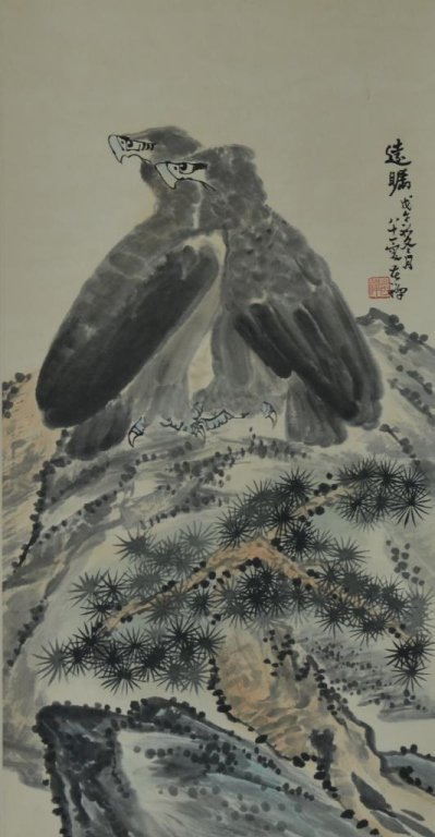 Li Kuchan ;Chinese Scroll Painting