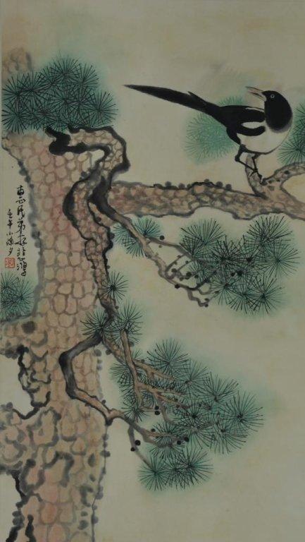 Xu Beihong ; Chinese Scroll Painting