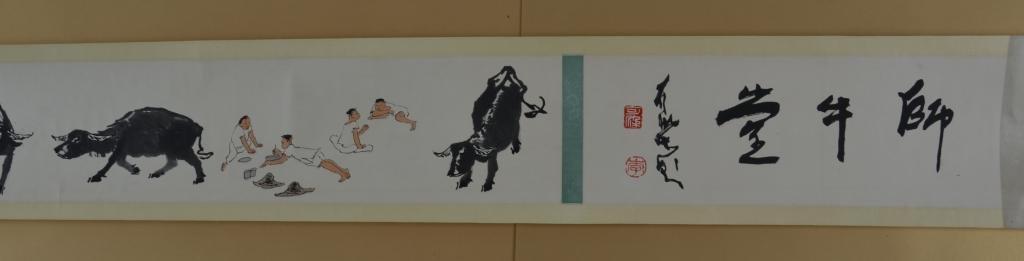 Li Keran ; Chinese Scroll Painting