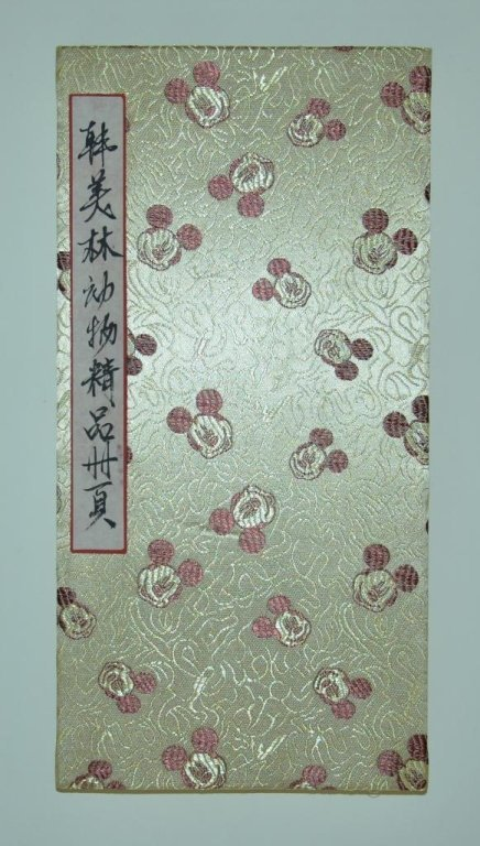 Han Meilin ; Chinese Scroll Painting