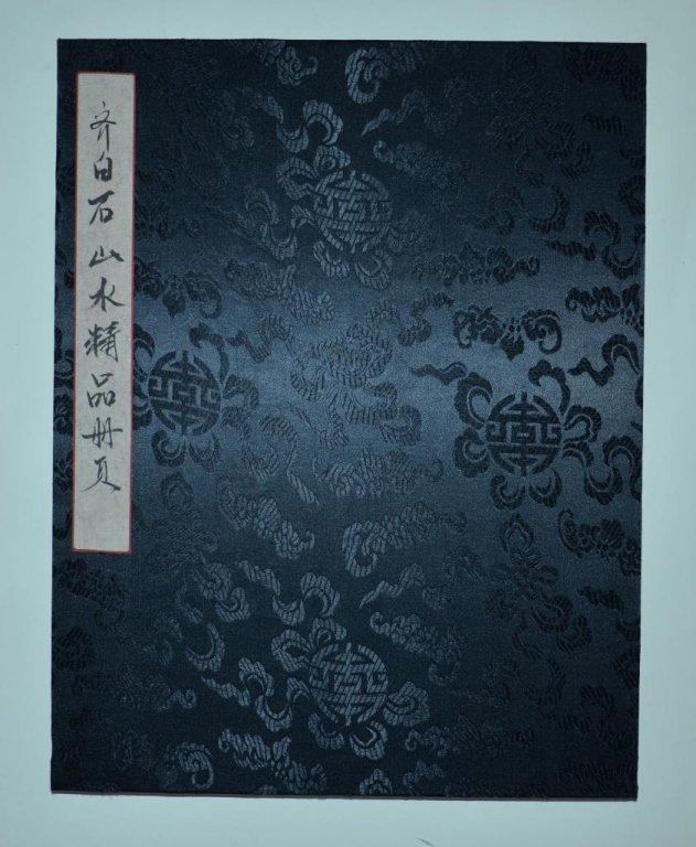 Qi BaiShi ; Chinese Painting booklet