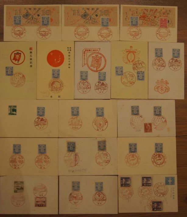 17 PCS ; Japanese 1930`s post cards