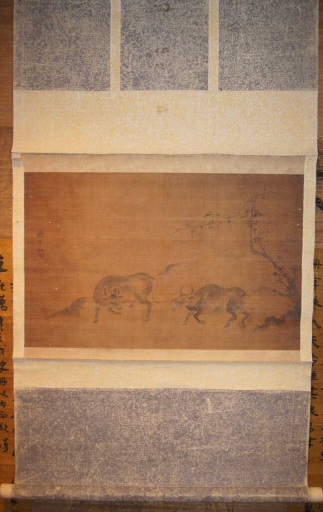 Chinese antique water color on silk ; Ming