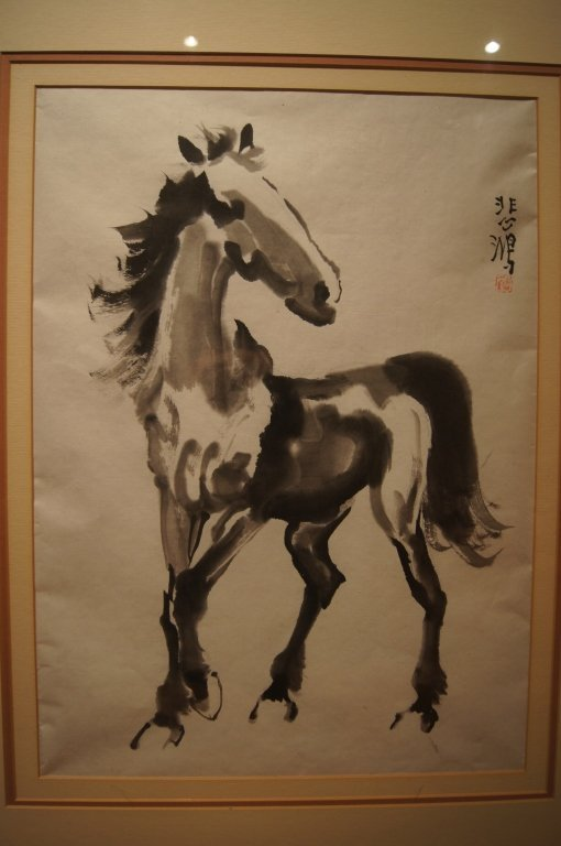 Xu Beihong : Chinese antique water color painting