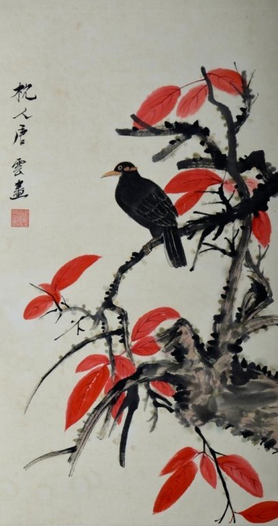 TangYun ; Chinese Scroll Painting