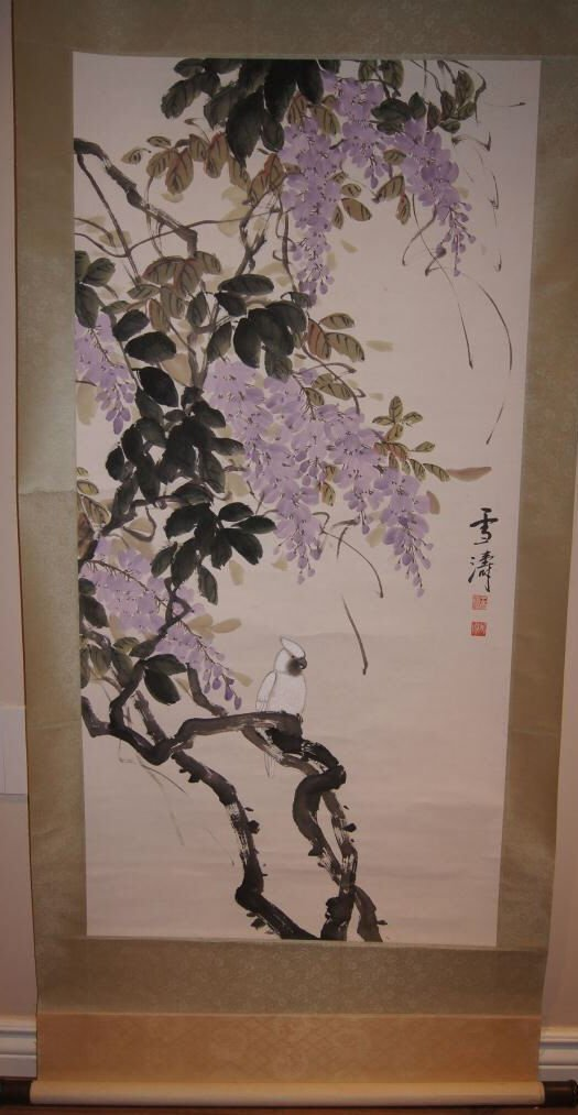 Wang xu tao ; Chinese water color scroll