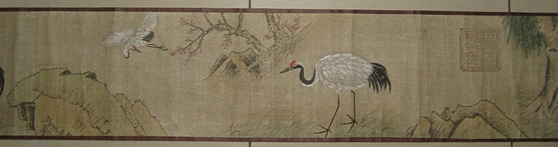 Shen Quan ; Chinese  Scroll Painting