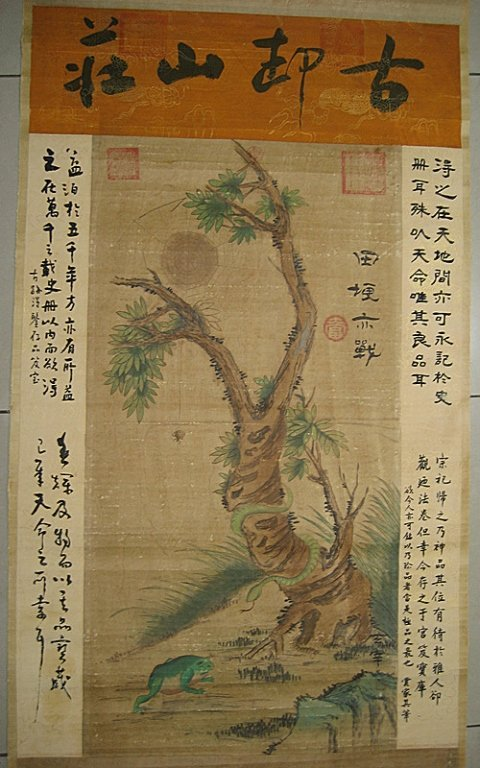 Dong Qichang ; Chinese Painting & Scroll