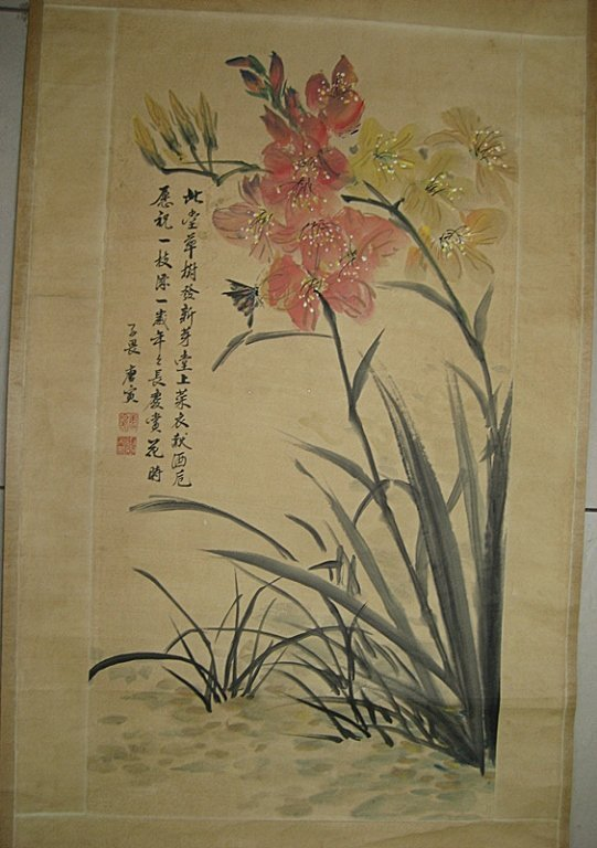 Tangyin ; Chinese Hanging Scroll Painting