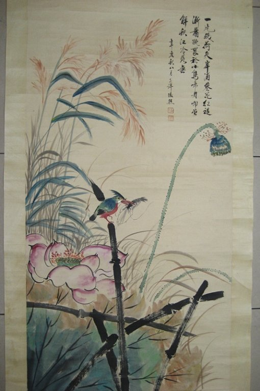 Zhangxiong ; Chinese Scroll Painting