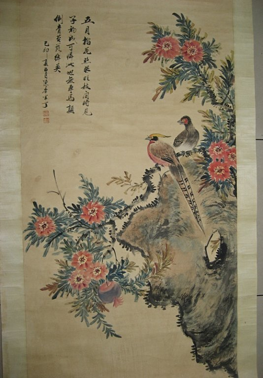 Chen Banding ; Chinese water color scroll