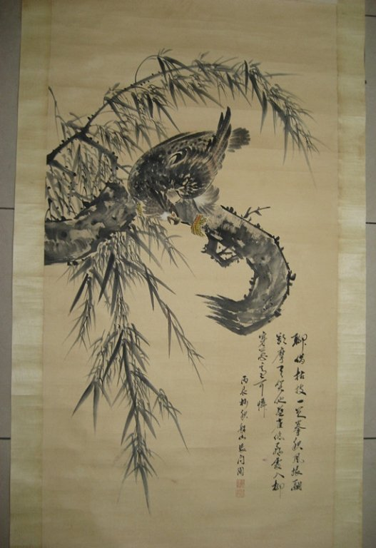 Zhang Wenta ; Chinese Scroll Painting