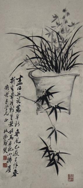 Zheng Banqiao ; Chinese Scroll Painting