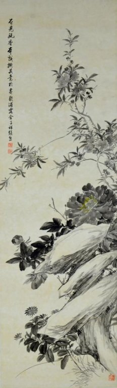 Zhang Xiong ; Chinese Scroll Painting