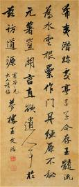 Wang Wenzhi ;Chinese Calligraphy scroll