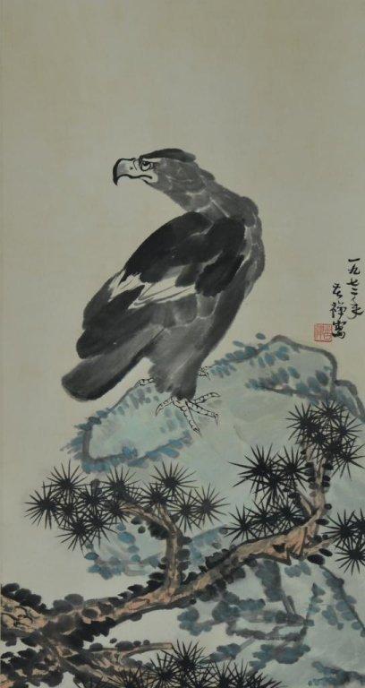 Li Kuchan ; Chinese Scroll Painting