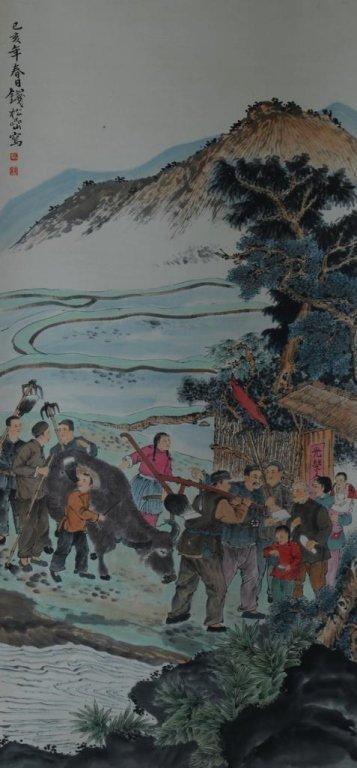 Qian Songya ; Chinese Scroll Painting