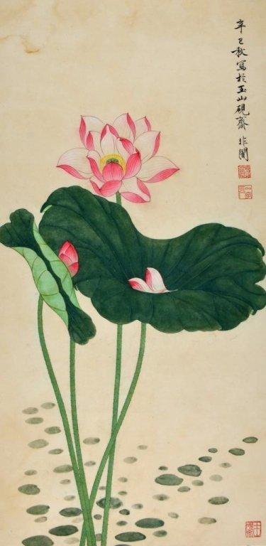 Yu Feian ; Chinese Scroll Painting