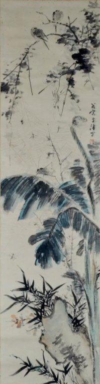Wang XueTao ;  Chinese Scroll Painting
