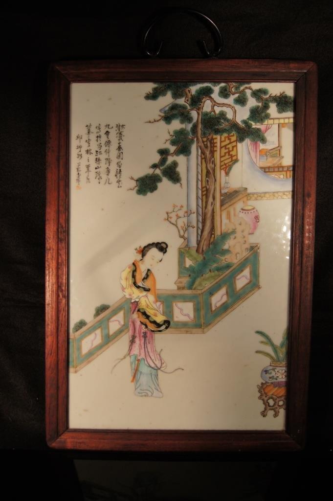 Chinese antique porcelain plague