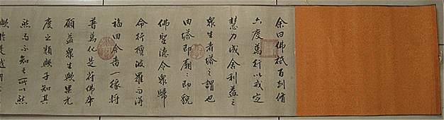 Dong Qichang  Chinese Scroll writing of Calligrap