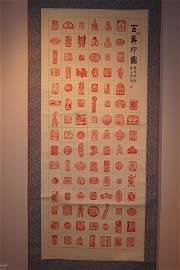 Chinese 100's long life seals on scroll