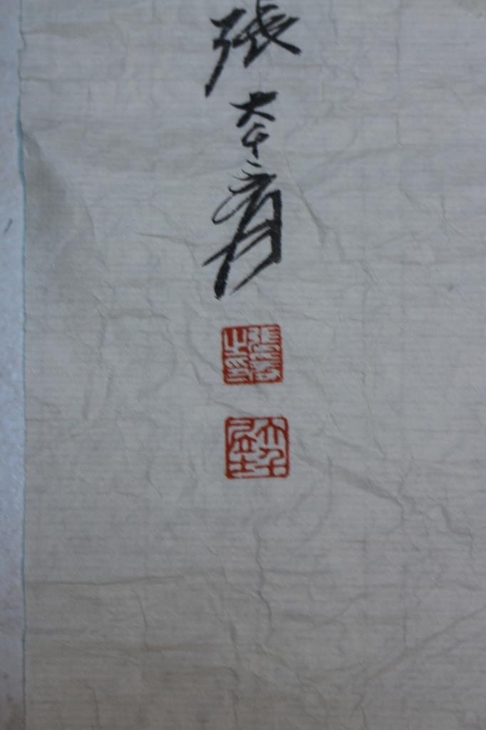 Chinese water color ; signed Zhang daiqian ; 85 X 35 cm - 3