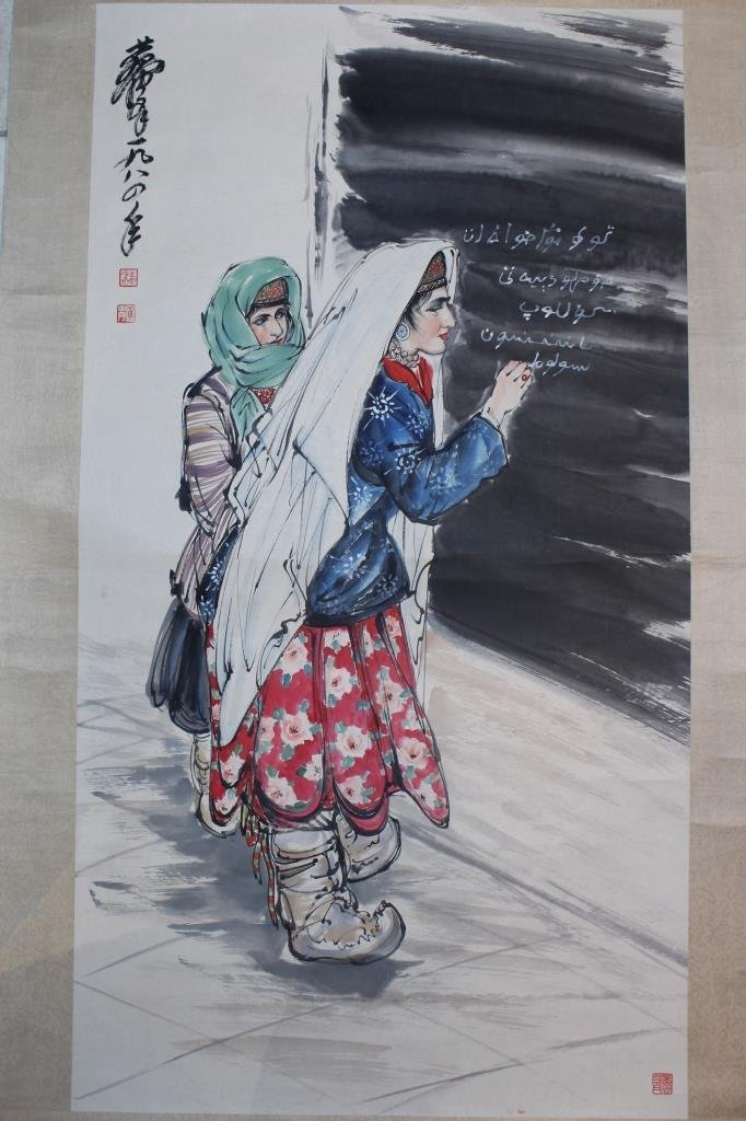 Chinese water color scroll ; sign  ; 99 X 54 cm