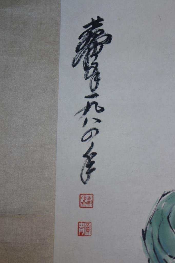 Chinese water color scroll ; sign  ; 99 X 54 cm - 2