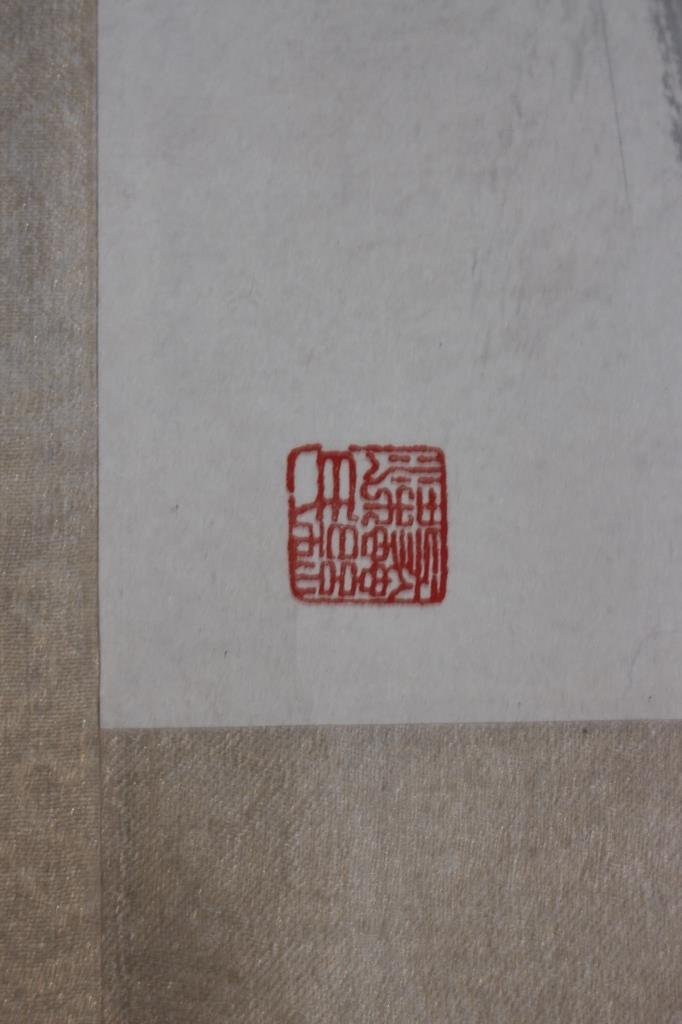 Chinese water color scroll ; sign  ; 99 X 54 cm - 5