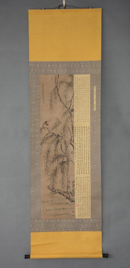 Chinese water color scroll ; signed Qiu Ying