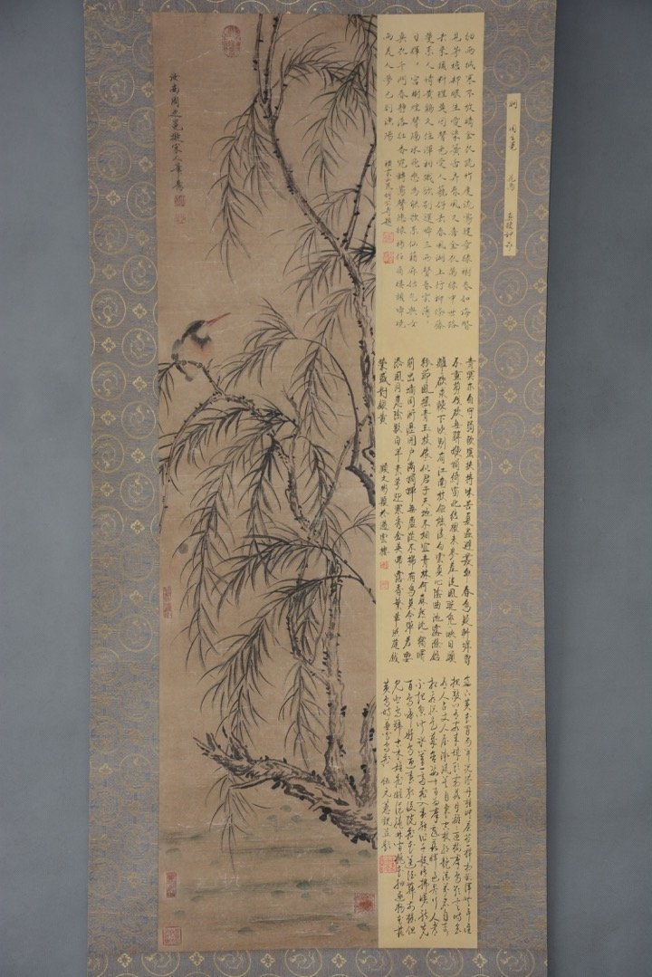 Chinese water color scroll ; signed Qiu Ying - 2
